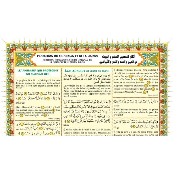 Poster Protection Du Musulman Et De La Maison