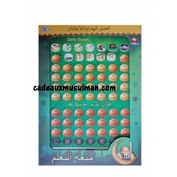 Tablette coranique djuz Amma