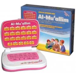 Al-Mu'allim 1