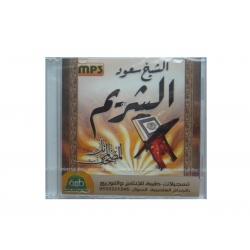 CD Coran Cheikh Shuraim