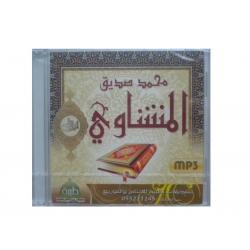CD Coran Cheikh Menchaoui