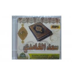 CD Coran Cheikh Ghamidi