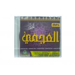 CD Coran Cheikh Ajami