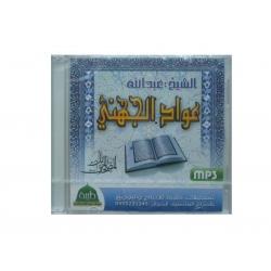 CD Coran Cheikh Johani