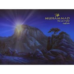 Mohammed le dernier Prophète