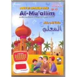 Al-Mu'allim 1 & 2
