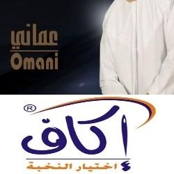 Qamis Ikaf n°1