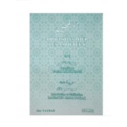 Provisions pour les amoureux (du Coran)