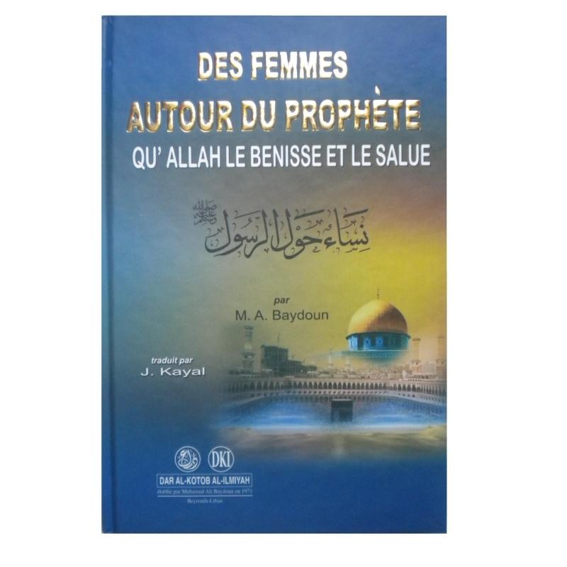 Des femmes autour du prophète
