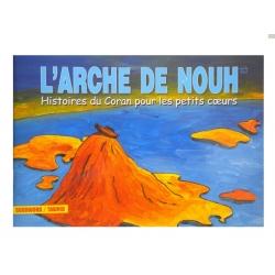L'arche de Nouh (saw)