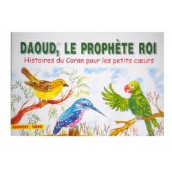 Daoud (saw), le prophète roi