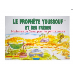 Le prophète Youssouf et ses frères