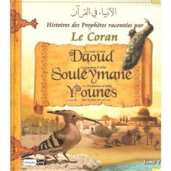 Daooud, Souleymane, Younous