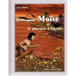 Le prophète Moïse et le pharaon d'Egypte