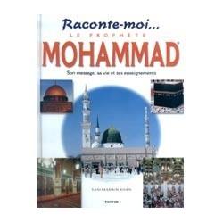 Le prophète Mohammad (saw)