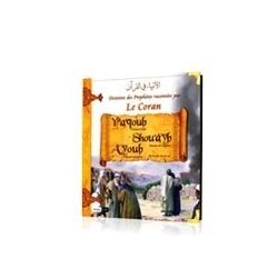Ya'qoub, Shou'ayb, Ayoub (tome 5)
