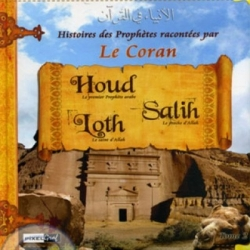 Houd, Salih, Loth