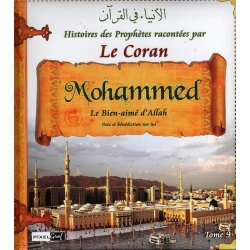 Mohammed (saw) tome 9