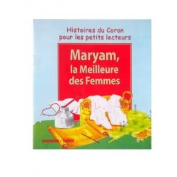 Maryam, la meilleure des femmes