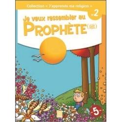 Je veux ressembler au Prophète (saw)