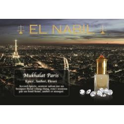 """Parfum """"Mukhalat Paris"""" 5ml"""