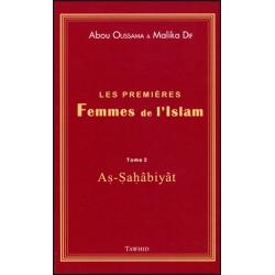 Les premières Femmes de l'Islam
