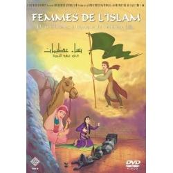 Femmes de l'islam