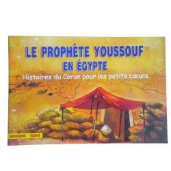 Le prophète Youssouf (saw) en Egypte