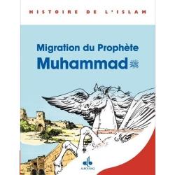 Emigration du prophète Muhammad (saw)
