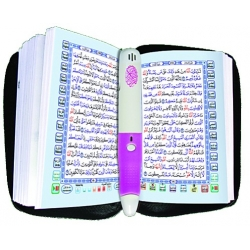 Coran de poche avec stylo lecteur