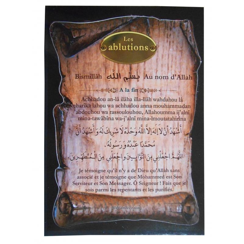 "Autocollant Invocation ""Les ablutions"""