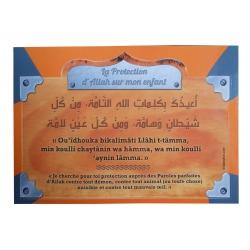 """Autocollant """"La protection d'Allah sur mon enfant"""""""