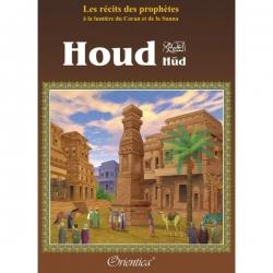 Houd (saw)