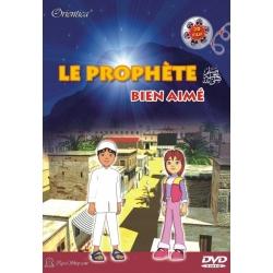 Le prophète Bien-Aimé (saw)
