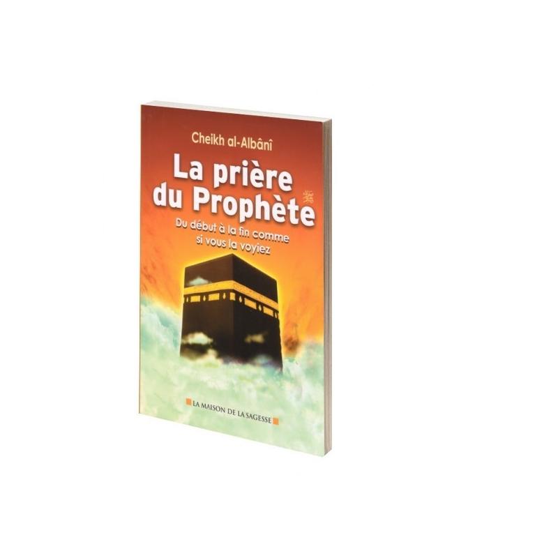 La prière du prophète (saw)
