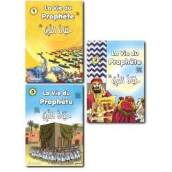 La vie du Prophète (3 livres)
