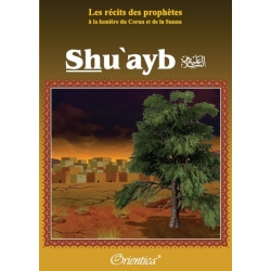 Shu'ayb (saw)