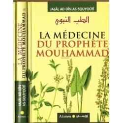 La médecine du Prophète Mouhammad
