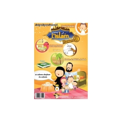 "Magazine ""J'aime l'islamm"" n°2"