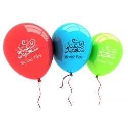 """10 ballons """"Bonne fête"""""""