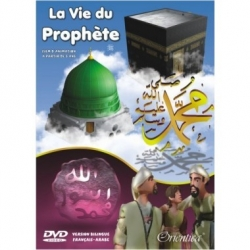 DVD La vie du Prophète