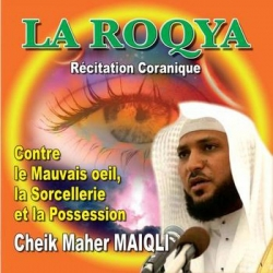 CD Audio La Roqya