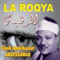 La roqya Abdelbasset