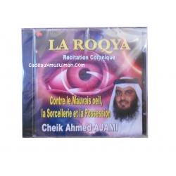 CD roqya Cheikh Ajami