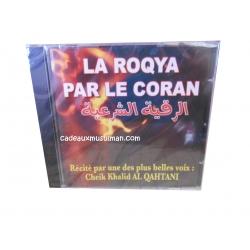 CD  Roqya Cheikh Qahtani