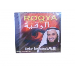 CD  Roqya Cheikh Afassi