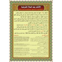 Poster: Les invocations après la prière