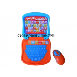 Ordi alphabet arabe n°2