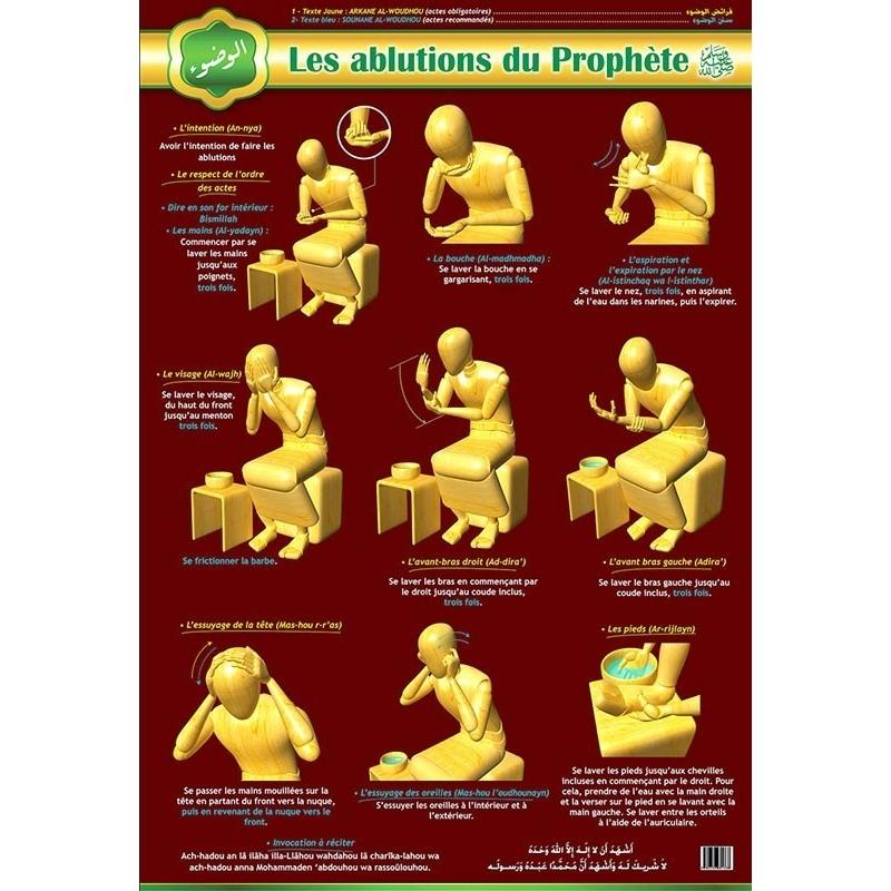 Poster: Les Ablutions du Prophète (saw)