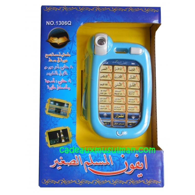 Téléphone jouet coranique
